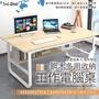 雙12限定【Incare】鋼木多用收納工作電腦桌(120*70*73CM/兩色)