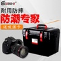 Rhema R50 Dry Box Single-lens Reflex Camera Drying Mould Proof Waterproof Sealed Box Camera Lens Storage Box Medium