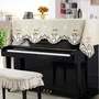 Pastoral cloth piano cover towel Dustproof Cover piano cover