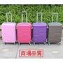免運特價磨砂 Kitty凱蒂貓拉桿箱旅行箱行李箱登機箱拉桿萬向輪20吋 24吋 28吋 男女特價