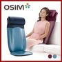 【OSIM】背樂樂2 OS-290(按摩椅墊)