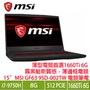 【再殺】MSI GF65 Thin 9SD-002TW/082TW 微星窄邊框電競筆電/i7-9750H/GTX1660Ti 6G/8G/512G PCIe/15.6吋FHD/W10/紅色背光電競鍵盤
