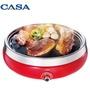 CASA 全發科 多功能燒烤 電陶爐 CA-F717  電烤爐