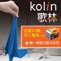 ▲BWW▲ 歌林 Kolin 環保綠能碳鋅4號電池 20入+贈一條超吸水抹布