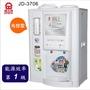 【晶工牌】 省電奇機光控溫熱全自動開飲機 JD-3706/JD3706【刷卡分期+免運】