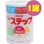 新上架 現貨日本境內 明治meiji 二階奶粉1~3歲 800g