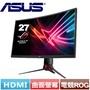 R3【福利品】ASUS華碩 XG27VQ 27型 曲面電競螢幕