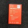 Mobia 老人機電池 M103 M106 M600 原廠電池 Nokia 6100 BL4C 通用電池 喇叭音箱電池