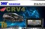 聚寶盒汽車音響】2D AVM 360˙環景鳥瞰系統Honda -CRV4