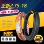 正新摩托車輪胎2.75-18 275-18外胎 輪胎 男式125摩托車前胎 4PR