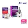 【法國FELWAY】貓咪費洛蒙-插電組補充瓶 48ml