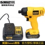 得偉 DEWALT10.8V鋰電沖擊起子專業電動螺絲刀充電式電批DCF805