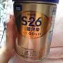 奶粉S26