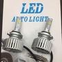 LED 大燈 霧燈 4300K 6000K 8000k 黃 白黃 白 3色切換