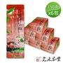 【名池茶業】阿里山奮起湖好韻手採烏龍茶(150gx6件組-附贈提袋X1)