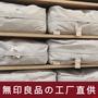 【現代簡約】無印良品白鵝絨羽絨被 日式保暖冬被加厚被芯春秋被芯四季通用