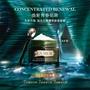 🎉新品上市 優惠促銷 全新百貨專櫃正品 海洋拉娜濃萃修復眼霜15ml