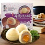現貨臺灣大甲師奶黃芋頭流心酥紫芋酥紫晶酥香芋糕網紅零食糕點