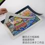 ❒♨紙時代 卡紙相框 簡易A4裱面框8K 16開裱畫框4開畫框裱水彩兒童畫