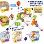 日本《樂雅 Toyroyal》多功能音樂鈴 五合一健力架