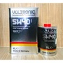 (C+西加小站) 摩德 5W40 VOLTRONIC 5W40 5W-40 德國 (5公升)全合成機油