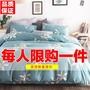 現貨 下殺價 床上四件套 床包組 【貼身不涼】被套四件套單人學生宿舍被罩雙人床