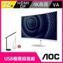 【送USB檯燈】AOC 32型窄邊框 4K 1500R曲面 不閃頻 支援畫面切割 HDMI介面螢幕-白色大理石壓紋款 (CU32V3)