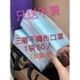 ❤️最後現貨❤️送不織布口罩50入😷買塔羅遠距心靈療癒儀式送口罩(非醫療)!台灣製造~