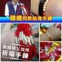 (現貨商品)泰國龍波本廟 韓國瑜貼身祈福手鍊