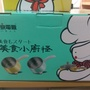 大京電販 快煮鍋 贈 蒸具組 萊姆黃 保固中