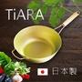 鈦愛地球系列 -日本製 TiARA原木柄純鈦鍋