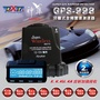 小牛蛙數位 神準 GPS-998 PLUS + 室外機 流動式測速 GPS測速 流動測速照相 測速器 固定式測速器