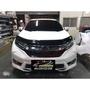 (小鳥的店)本田 2017-19 CR-V CRV 5 五代 專用 擋蟲板 蟲擋 擋石板 台灣製造 Honda