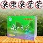 【花蓮市農會】桑樂-桑葉茶-3g-20包-盒(1盒組)