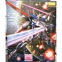 *團子屋*【鋼彈模型 MG版】1/100 威力脈衝 Force Impulse Gundam 全新現貨~