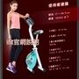 《二手》iFit 獨家訂製款  Fitty Bike 完美進化 室內腳踏車/居家磁控健身車