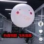 阿毛飛天泡泡氣球玩具遙控鯊魚電動會飛的充氣氦氣球飛魚抖音同款