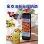 友慶 金皮油  產品系列  ~金皮油  金棗干  洛神  喉糖   原味金棗(金皮油新莊經銷商)