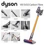 【吸頭全配版】Dyson V8 Carbon Fibre 無線吸塵器SV10 SV10 Carbon Fibre(金限時47折