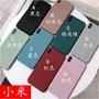 小米 糖果色軟殼 A3 9Tpro Mix3 A2 max3紅米Note 8 7 6 5 Pro素色防摔 矽膠純色手機殼