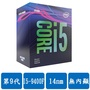 INTEL i5-9400F 六核/6執行緒/2.9GHz(↑4.1GHz)/9M快取/無內顯/95W(代理商)