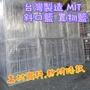 有現貨!超大尺寸 台灣製造工廠直營2尺原廠斜口籃 置物籃 籃子 重疊籃 斜口藍 置物籃 衣物籃 超市貨架 超市架 倉儲架