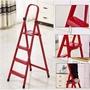 四層折疊工作梯👍🏻安全穩固