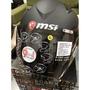 限時 限量 MSI 微星 龍魂戰盔 安全帽  信仰之帽 只有一個 尺寸XL