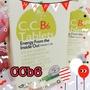 西西B6片-有口感酸酸甜甜能量聖品!