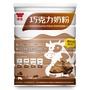 味全 巧克力奶粉(1000g)