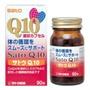 佐藤製藥佐藤Q10(輔酶Q10)90粒 energydrug