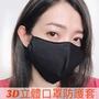 3D立體口罩防護套(含掛耳💚1套2入)保護性更高/台灣工廠設計製造/眼鏡不易起霧