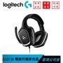【GForce台灣經銷】Logitech 羅技 G331 SE 電競耳機麥克風 2019版 SE 電競耳機