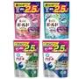 日本P&G 2.5倍 3D濃縮洗衣凝膠球 新包裝第四代 洗衣膠球 洗衣球 44顆